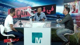Mustapha Hadji sort enfin de son silence, mais n'a rien dit d'extraordinaire