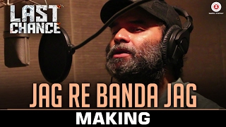 Jag Re Banda Jag - Making | Last Chance | Sanjay M, Pratik R, Chintan P, Nisarg S & Shalini P