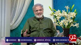 Subh e Noor (Qiyam e Pakistan) 23-06-2017 - 92NewsHDPlus