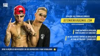 MC LAN e MC WM Roda a Roda Jequiti