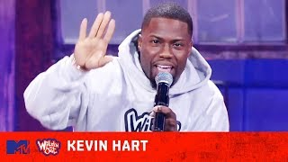 Kevin Hart Is Out For Blood 'Moments That Broke the Internet' | Wild 'N Out | MTV width=