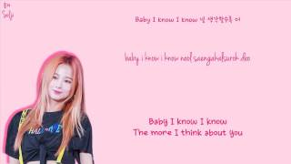 EXID (이엑스아이디) - L.I.E (엘라이) | Han/Rom/Eng | Color Coded Lyrics |