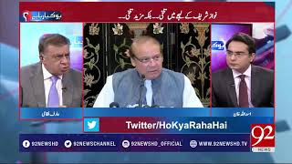 Raheel Sharif escaped Nawaz Sharif at the time of trial | Arif Nizami | 23 May 2018 | 92NewsHD