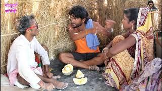 Bhojpuri Comedy, चिरकुटवा चोरी किया तरबुज~Chirkut Baba Comedy,Khesari 2, Neha ji