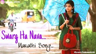 Swarg ha nava.... (स्वर्ग हा नवा) Marathi Song