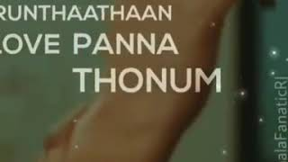 Ponaporathathan love Panna thonum song