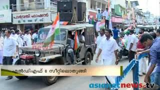 In Kerala, Cong UDF wins 12 seats, LDF raises tally to 8 കേരളത്തില് യുഡിഎഫ് നേടി