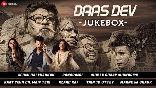 Daas Dev - Full Movie Audio Jukebox | Rahul Bhatt, Aditi Rao Hydari & Richa Chadha width=