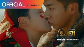 BUMKEY (범키) - 'When I Saw You' (Hwayugi / A Korean Odyssey OST, Part 2) [Han|Rom|Eng lyrics] width=