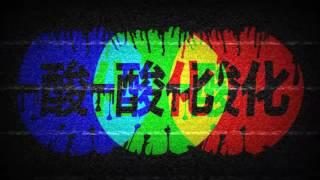 Andy Grammer - Fresh Eyes [MONOXIDE REMIX]