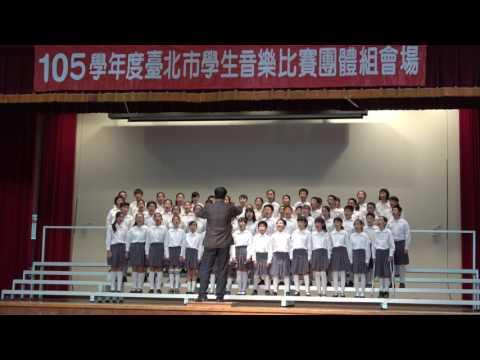 2016中山國小合唱比賽合唱