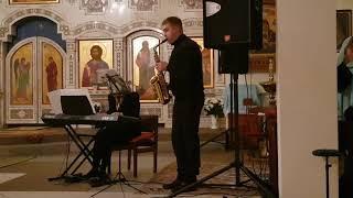 Jakob de Haan. Le jardin du Museum. Исполняют Томас Коханка(саксофон) и Марина Войткевич.