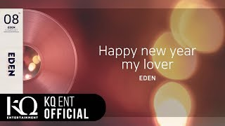[EDEN_STARDUST.08] 이든(EDEN) - 'Happy new year My lover' (Lyric Video)