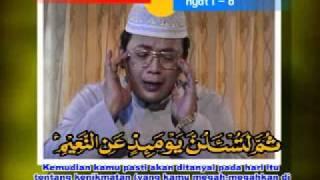 Surat At  Taariq Oleh Muammar ZA / Ath Taariq By Muammar ZA
