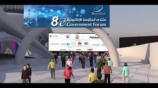 8e Government Forum