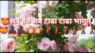 नयाँ वर्षको शुभकामना २०७५ naya barsa ko subhakamana 2075 happy new year 2075