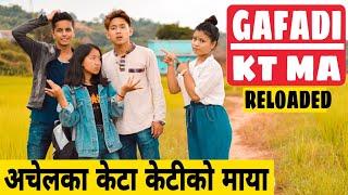 GAFADI KT MA || NEPALI COMEDY SHORT FILM || LOCAL PRODUCTION || SEPTEMBER 2019