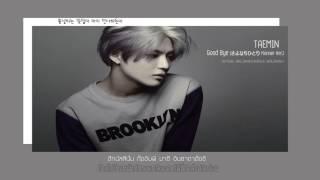 [THAISUB] TAEMIN - Goodbye (さよならひとり Korean Ver.)