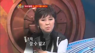 계속된 불행! 하나뿐인 아들의 돌연사_채널A_분노왕 24회