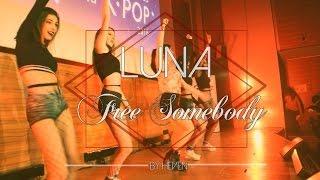 LUNA (루나) -  Free somebody : Dance cover @Etoiles montantes de la K-POP 2016 by Hevən