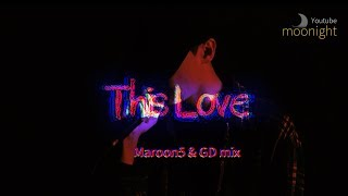 This Love - Maroon5 / GD  mix ver.(MOONIGHT)