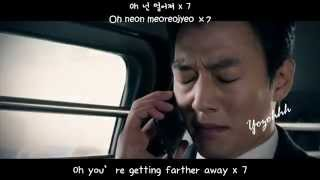 Kim Feel - Ghost In Your Mind (멀어진다) MV (Punch OST)[ENGSUB + Romanization + Hangul]