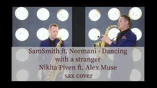 #SamSmith #Normani - Dancing With A Stranger