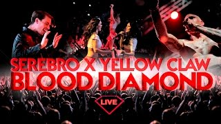 Yellow Claw feat. SEREBRO - BLOOD DIAMOND (LIVE @ Record Trap Moscow 2016)