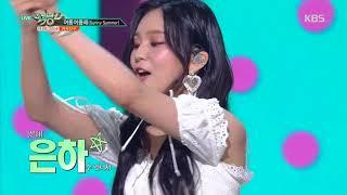 뮤직뱅크 Music Bank - 여름여름해(Sunny Summer) - 여자친구(GFRIEND).20180727