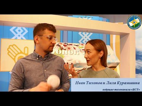 Лиля Курамшина и Иван Тихонов приняли участие в акции «Пожарный извещатель – в каждый дом, в каждую квартиру!»