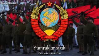 "Kızıl Ordu Korosu - Red Army Choir ""White Army Black Baron [Beyaz Ordu Kara Baron]"""