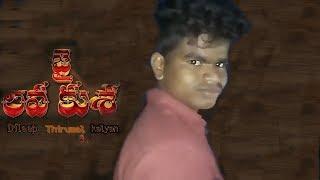 Power star fan made Jai lava kusha ravana spoof