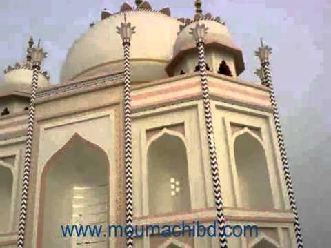 Bangladeshi Tajmahal Inside.avi