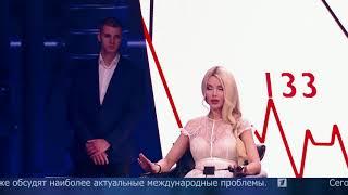 Гламурные «соперницы с Рублевки» Алена Кравец и Ксения Мерц пройдут проверку на детекторе лжи