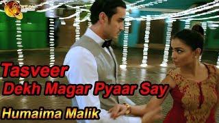Tasveer | Dekh Magar Pyaar Say | Humaima Malik | Romantic Song | Full HD width=