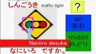 Learn Japanese colors