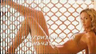 Vasilis Karras-Diplos Kaimos (bulgarian translation)