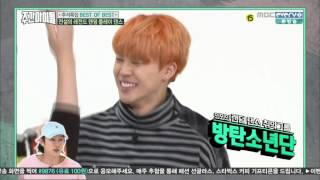 { 160914 | 1080p Full Cut } BTS Weekly Idol Random Play Dance #1 + HeeChul phone call SUGA