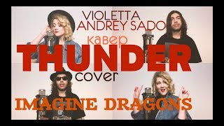 Imagine Dragons -Thunder -Cover by Violetta & Andrey Sado - Кавер с русскими субтитрами