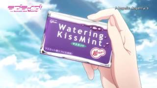 Maki Nishikino TV commercial - Love Live!