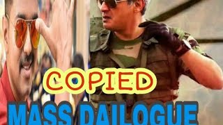 THALA VIVEGAM Dialogue Situation Copy from VIJAY THERI!!!