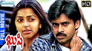 Kushi Telugu Full Movie HD | Pawan Kalyan | Bhumika | Ali | Mani Sharma | Shemaroo Telugu