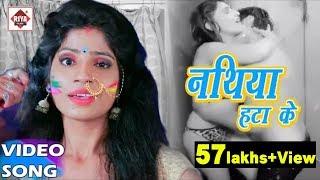 2018 का धूम मचानेवाला गाना # काँचे उम्र में सईया - Abhinandan Bihari # Bhojpuri Hit Songs width=
