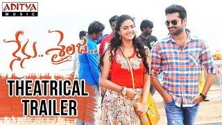 Nenu Sailaja Theatrical Trailer II Ram, Keerthy Suresh, Devi Sri prasad