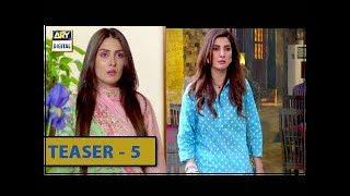 Koi Chand Rakh Teaser 05 - ARY Digital Drama