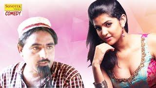 शेख चिल्ली की नई दुल्हन   Shekh Chilli ki Nai Dulhan   Best Comedy Indian Masala   New Video 2017