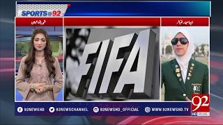 Sports At 92 - 20 March 2018 - 92NewsHDUK