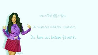 SNSD - Girls Are Back Lyrics (Han|Rom|Eng) Color Coded