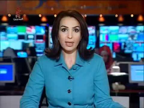 البحرين تقرير القضاء العسكري وحالة السلامة الوطنية.flv