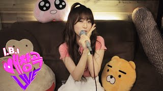 Favorite Song Live(애창곡 라이브): I.B.I Hyeri(혜리) Sings Her Favorite 'Love Battery' by Hong Jin Young